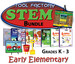 STEM Software Bundle for Early Elementary (K-3)